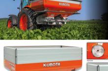 Kubota Торачка DSМ оборудвана за прецизно торене